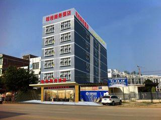 皖桂商务酒店