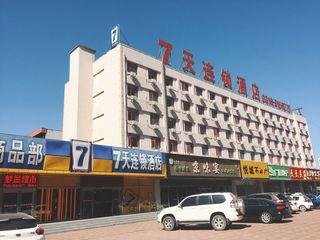 7天连锁酒店(廊坊固安孔雀大卫城店)