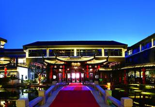 知味斋大饭店
