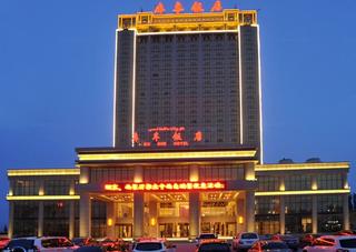 库车饭店(五星楼)