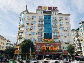 速8酒店(宁德汽车南站后岗店)