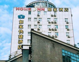如家快捷酒店(重庆万州电报路万达广场店)
