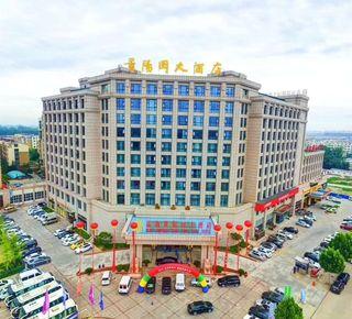 蓝海景阳冈大酒店
