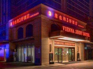 维也纳3好酒店(镇江句容汽车客运站店)
