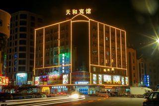 化州天和宾馆