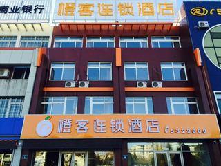 橙客连锁酒店(原浪漫假日快捷宾馆)