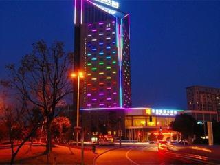 华信天港禧悦酒店