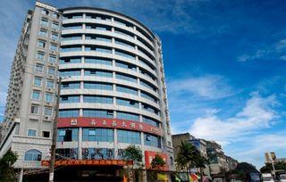 亿东海派酒店