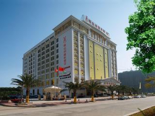 维也纳酒店(汕尾城区兴业路店)