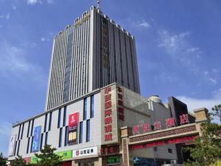大同华贸大酒店