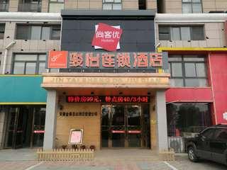骏怡连锁酒店(蚌埠农机大市场店)