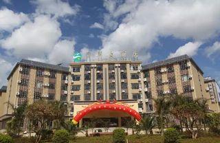 翡翠大酒店