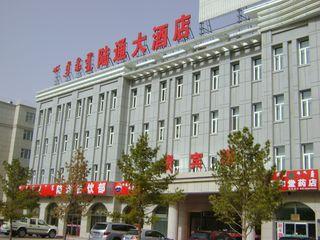 陆通大酒店