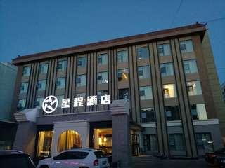 星程酒店(哈密火车站店)(原忆酒店)