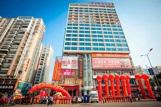 锦江豪廷国际酒店