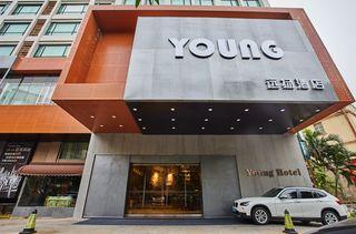 湛江远扬YOUNG咖啡主题酒店(世贸店)