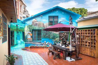 岛屿风情旅馆