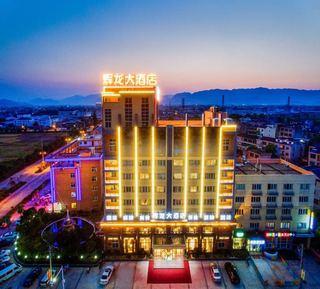 辉龙大酒店