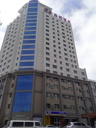 7天连锁酒店(武威火车站店)