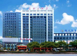 名湖大酒店