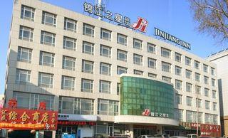 锦江之星(长春火车站万达广场店)