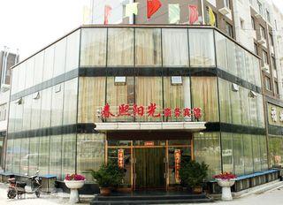 春熙阳光商务宾馆