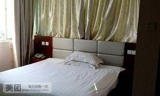 蓝祥快捷酒店