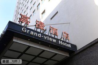 辽阳嘉濠酒店