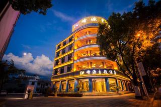 峰源·主题酒店