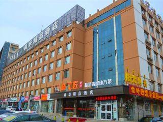 尚华精品酒店(中山西路火车站店)