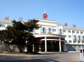 鹤岗鹤矿宾馆