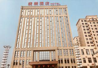 营口盛麟酒店