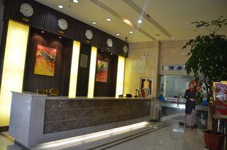 东方商务宾馆