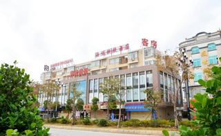 海悦快捷酒店