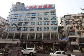 7天连锁酒店(重庆万州高笋塘重百店)(原宝来酒店)