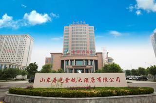 金航大酒店