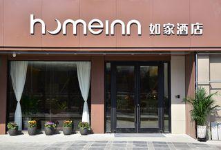 如家酒店·NEO(桂林火车站店)