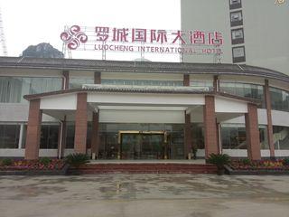 罗城宁鑫国际大酒店