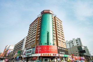 如家酒店(太原火车站朝阳街店)