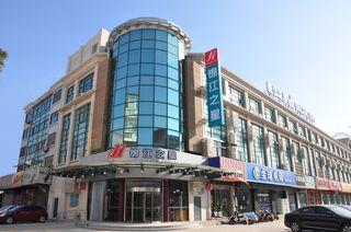 锦江之星(徐州新沂市政府店)
