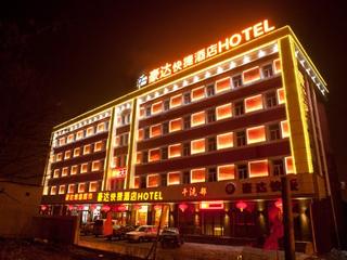 豪达商务酒店