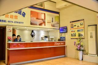 7天连锁酒店(宁波火车站西门口地铁站店)