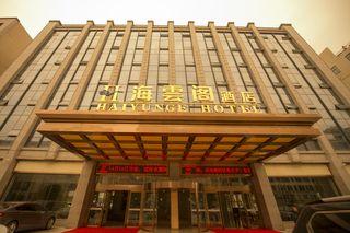 浏阳海雲阁酒店