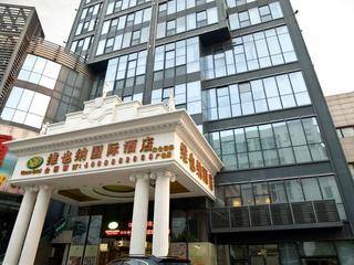 维也纳国际酒店(太仓南洋广场店)