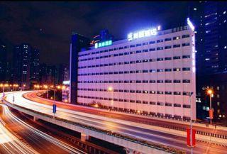 和颐酒店(上海延安西路店)