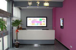 易佰连锁旅店(淄博西六路店)