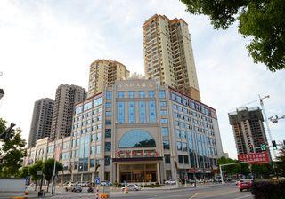 万山红大酒店