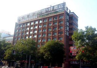喆·啡酒店(涿州市政府店)