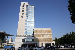 寿光米高国际酒店