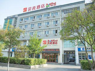 贝壳酒店(徐州睢宁天元广场店)